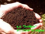 Для богатства Вашего сада и огорода-универсальное удобрение!