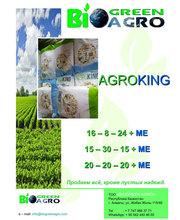 Удобрения агрокинг Agroking 16–8–24